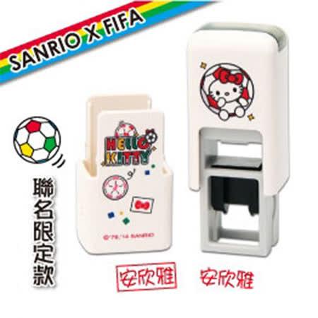 【Hello Kitty】SanrioXFIFA世足賽-事務迴墨印章