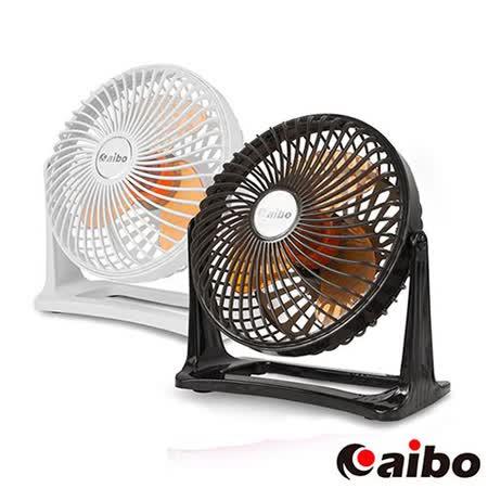 aibo AB03 7吋超大USB桌上型風扇-2入組
