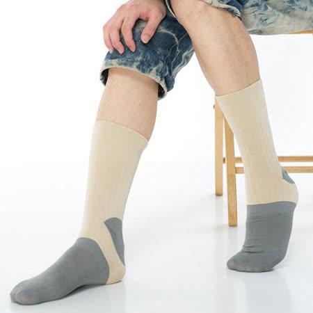 【KEROPPA】萊卡竹炭無痕寬口1/2短襪KEROPPA*2雙(男襪)C90003-卡其