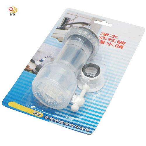 月陽台灣製活性碳過濾2段水流水龍頭節水省水器(HO-7032)