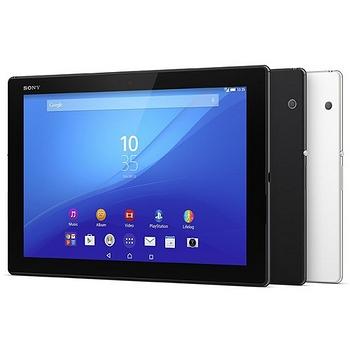SONY Xperia Z4 Tablet 32GB LTE版 10.1吋八核心防水平板電腦+ BKB50藍牙鍵盤基座 限量包裝版
