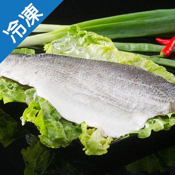 產銷活凍七星鱸魚片(特大)300~350g
