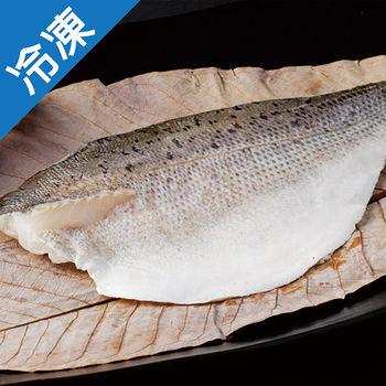 產銷活凍七星鱸魚片(小)150g~200g