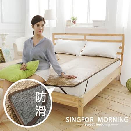 【幸福晨光】沁涼柔藤止滑夏蓆-雙人
