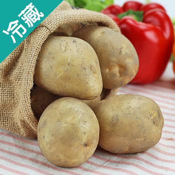 台中豐原馬鈴薯3袋(1kg±5%/袋)