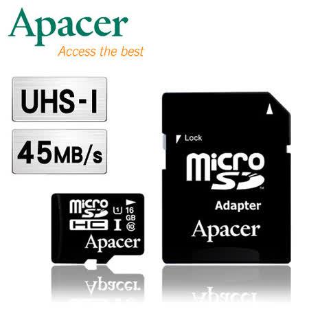 『十入組』Apacer宇瞻 16GB MicroSDHC UHS-I Class10 記憶卡(附轉卡)