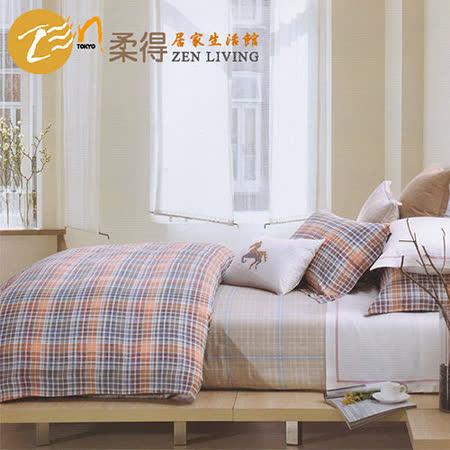 【柔得寢飾】ZEN 淡雅詩意天絲亞麻加大四件式被套床包組 ZLF19