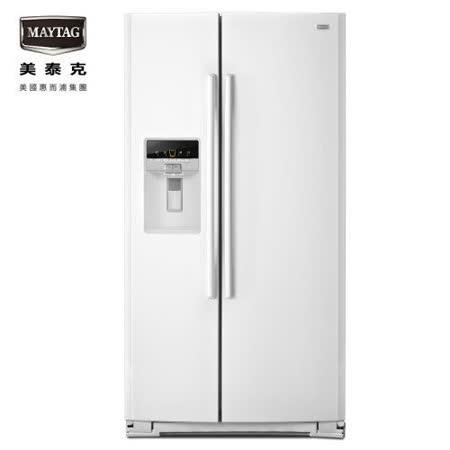 (福利品)MAYTAG美泰克750L美式對開電冰箱MSB27C2XAW(白色) 含安裝