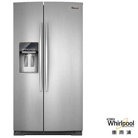 (福利品)Whirlpool惠而浦705L對開電冰箱 GSC25C6EYY