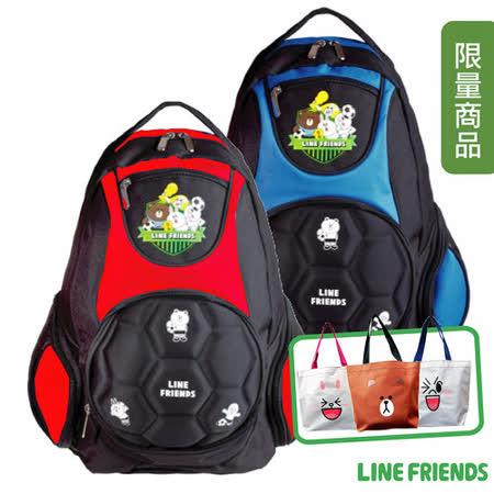 【LINE FRIENDS】足球造型硬殼護脊書背包+造型萬用袋