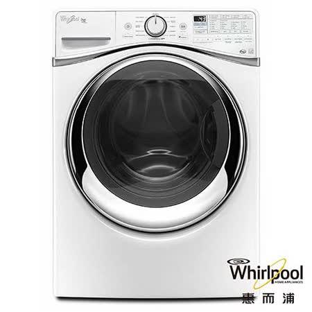 Whirlpool惠而浦15公斤滾筒洗衣機WFW97HEDW