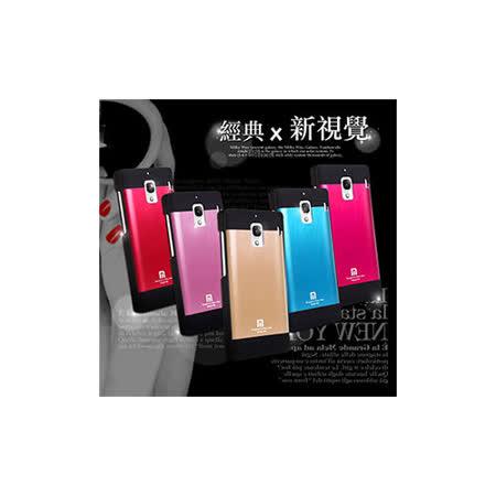 紅米手機 / 紅米機 韓風金屬拉絲背蓋 保護殼