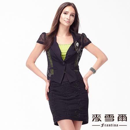 【麥雪爾‧娜】水波紋鑽飾短裙