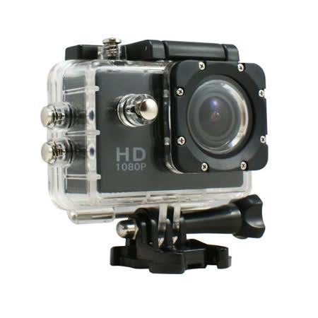 行走天下 G1 防水型多環境適用行車紀錄器
