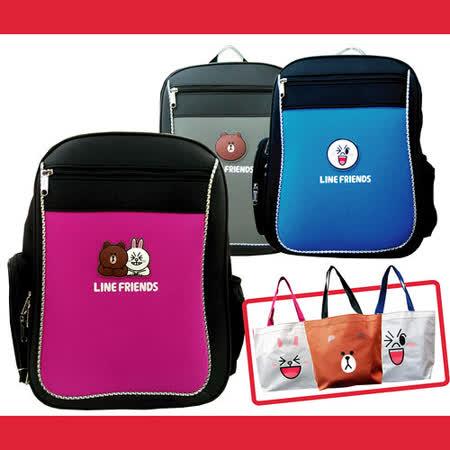 【LINE FRIENDS】MIT元氣護脊書背包+造型萬用袋