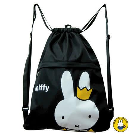 【Miffy 米飛】束口後背袋(Crown_皇冠款)