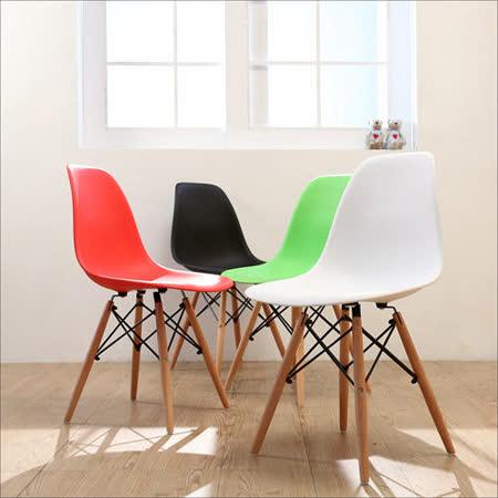 《BuyJM》復刻版典雅造型椅/餐椅