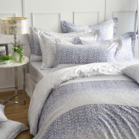 MONTAGUT-海洋的樂章-天絲-加大四件式兩用被床包組