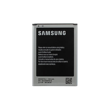 SAMSUNG GALAXY NOTE2 N7100 專用 原廠電池(裸裝)
