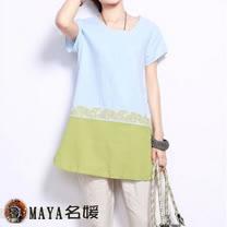 【Maya 名媛春夏】(M~2XL)棉麻圓領長版上衣 拼接風格精美繡工-淺藍色