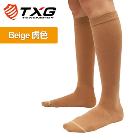 【TXG】經典機能減壓襪-基礎型(膚/XS-XL)