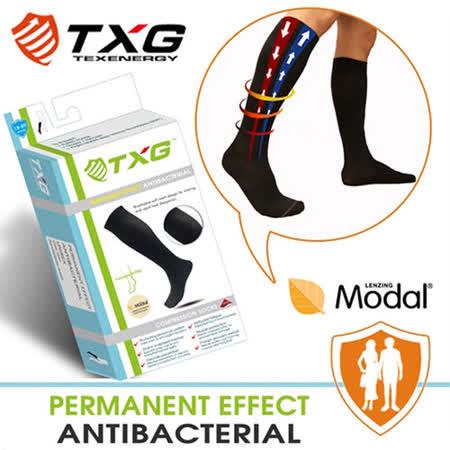 【TXG】除臭機能減壓襪-基礎型(黑/XS-XL)