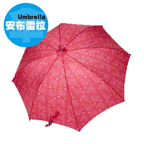 ~安布雷拉 Umbrella~舊世界喬巴超人抗UV不透光兒童自動傘 WM14028