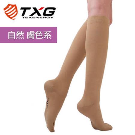 【TXG】女用舒柔減壓襪-基礎型(膚/S-XL)