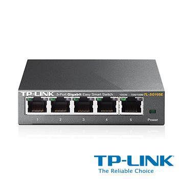 TP-LINK TL-SG105E 5埠 Gigabit簡易智慧型交換器