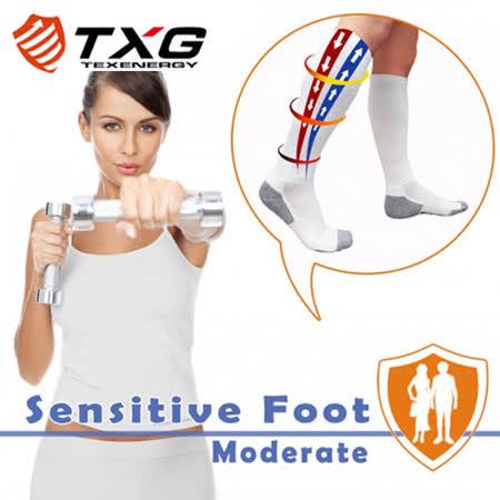 【TXG】保健護足減壓襪-基礎型(白/S-XL)