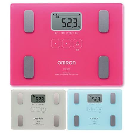 OMRON歐姆龍體重體脂計HBF-212三色可選