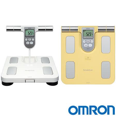 OMRON歐姆龍體重體脂計HBF-370兩色可選