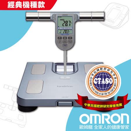 【品牌特賣會】OMRON歐姆龍體重體脂計HBF-371 藍色