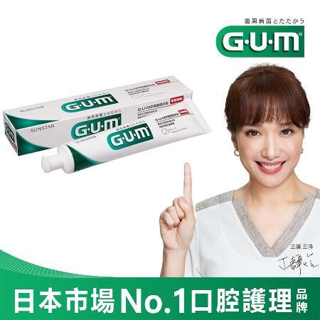 GUM 牙周護理牙膏140g
