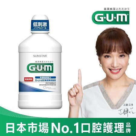 GUM 牙周護理潔齒液500ml
