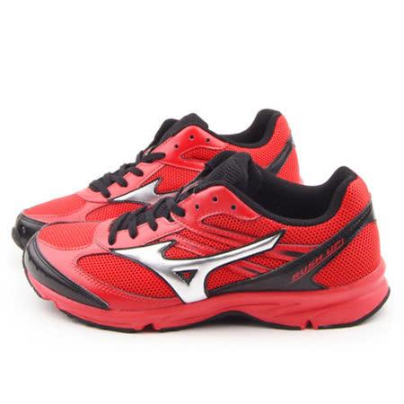MIZUNO 男款 RUSH UP 超輕量路跑鞋J1GA158302-紅