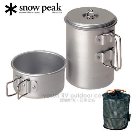 【日本 Snow Peak】Mini Solo 鋁合金輕便型個人鍋_SCS-004