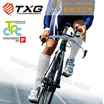 【TXG】運動機能減壓襪-男女適用(白/XS-XL)