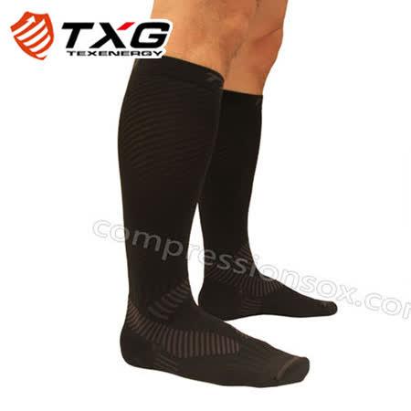 【TXG】運動機能減壓襪-男女適用(黑/XS-XL)