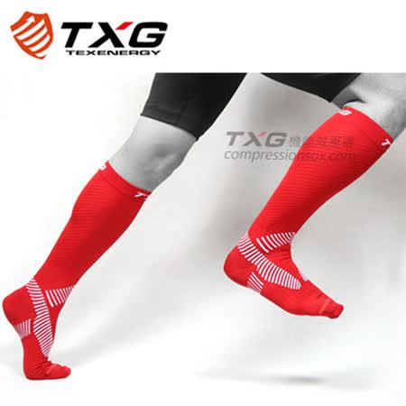 【TXG】運動機能減壓襪-男女適用(紅/XS-XL)