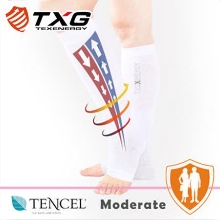 【TXG】露趾機能減壓襪-基礎型(白/XS-XL)