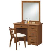 HAPPYHOME 伊琳諾3.3尺樟木色鏡台-含椅子681-4