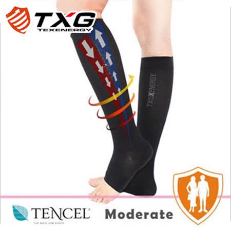 【TXG】露趾機能減壓襪-基礎型(黑/XS-XL)