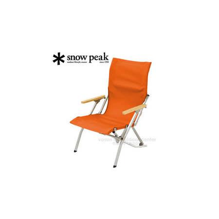 日本 Snow Peak 公司貨 熱賣款休閒椅-30cm_LV-090OR 橘