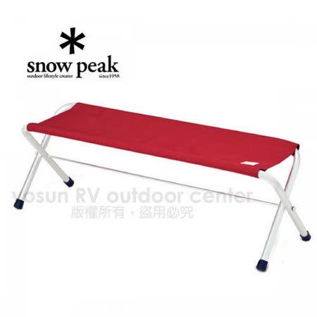 日本 Snow Peak 新款 鋁合金耐重型摺疊帆布長椅_LV-071RD