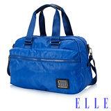 ELLE 法式優雅休閒 輕細尼龍防潑水 手提/側背包款-海藍EL82341-42