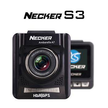 耀星 NECKER S3 145度 安霸A7 1080P行車記錄器+GPS測速器 (送16G+黏貼式支架+3孔點煙器)