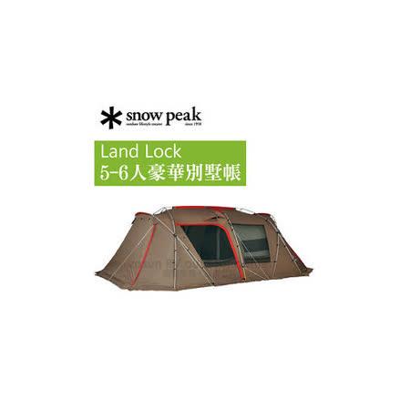 【日本 Snow Peak】新款 Land Lock 5-6人豪華別墅帳_TP-671