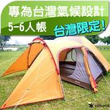 【日本 Snow Peak】 Amenity Dome 5-6人紗網帳篷_SDE-020