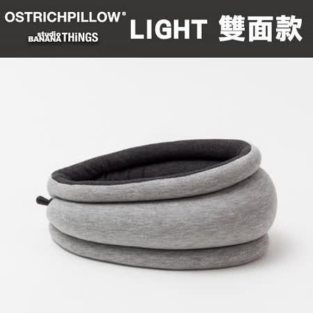 【英國Ostrich Pillow】Light 旅行頸枕/眼罩/圍巾 黑白 (雙面款)